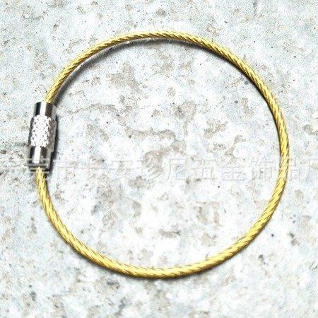 Linka do Kluczy - niebieska - Zawieszka - Brelok Stalowy zakręcany - 15cm