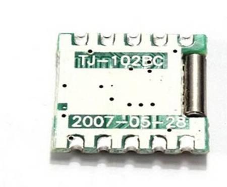 Moduł tuner odbiornik FM TEA5767 - radio RDS Stereo FM - Arduino