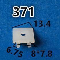 Spinki samochodowe TY371 - Kostka montażowa - biała - 10szt