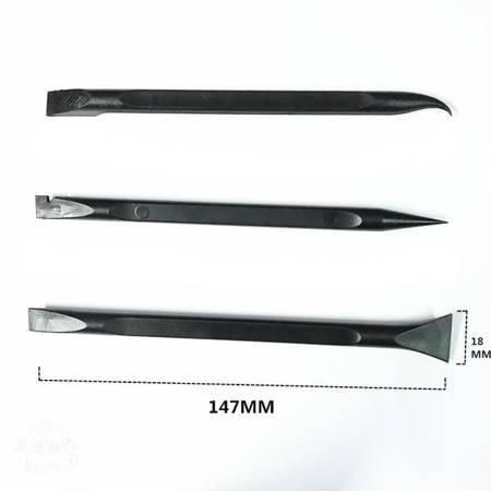 Zestaw 3szt - antystatyczne łomy do otwierania i demontażu elektroniki - otwierak